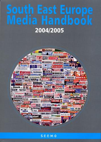 smh2005.jpg